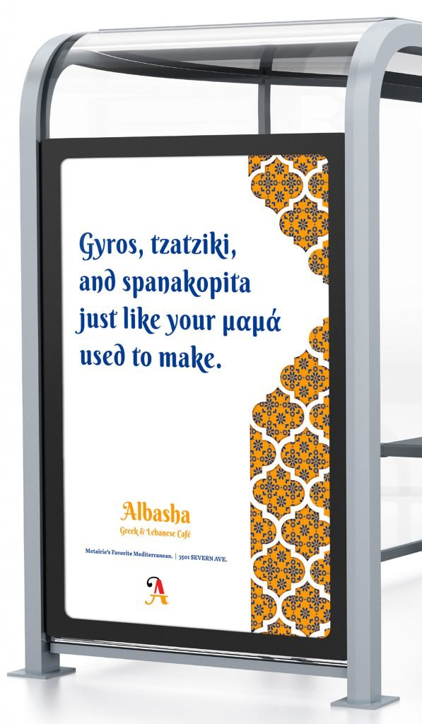 Outdoor bus shelter advertising designed by Cerberus Agency in New Orleans, LA.